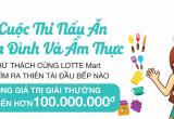 LOTTE MART COOKING CONTEST – THIÊN TÀI ẨM THỰC 2017
