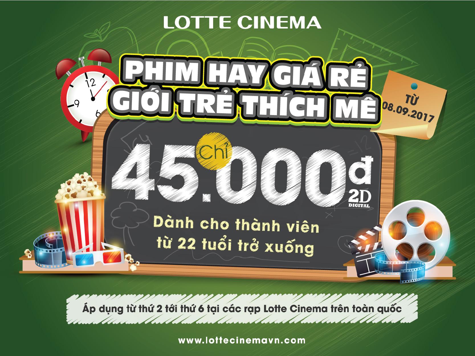 LOTTE Cinema