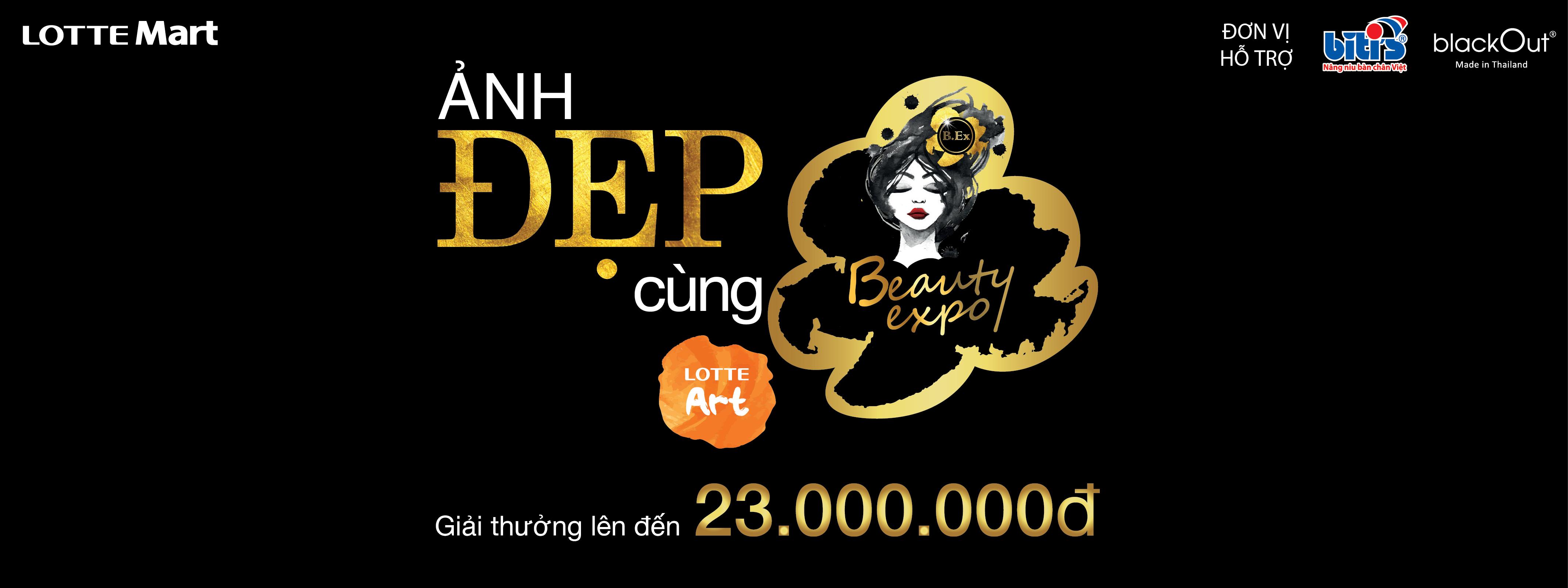 """Cuộc thi """"Ảnh đẹp cùng Beauty Expo 2017"""" giải thưởng lên đến 23.000.000đ"""