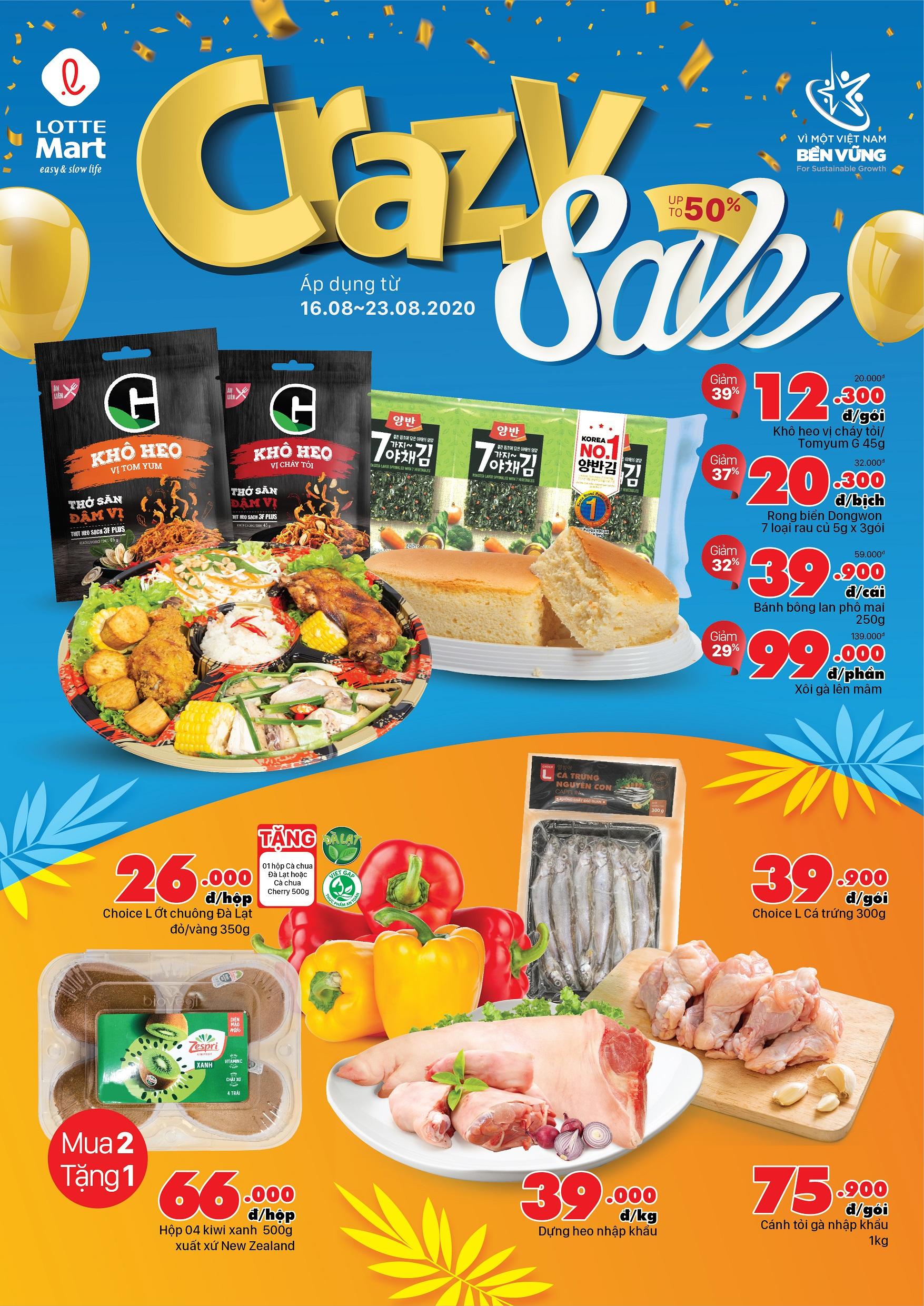 Crazy Sale 16.08 - 23.08.2020